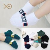 夏季兒童襪子短筒3-5-7-9-12歲夏季薄款棉質男童船襪女童寶寶襪 限時八折 最後一天