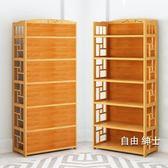 書櫃書架兒童書架置物架簡易書櫃桌上書架簡約落地學生用楠竹小書架省空間WY 1件免運