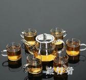耐熱玻璃茶壺套裝家用過濾透明加厚整套茶具 BF4704【旅行者】