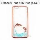 【XO】恬靜系列鑲鑽透明軟殼 [海之戀] 玫瑰金 iPhone 6 Plus / 6S Plus (5.5吋)