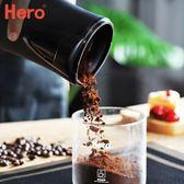 hero磨豆機電動咖啡豆研磨機 家用小型粉碎機 不銹鋼咖啡機磨粉機NMS 台北日光