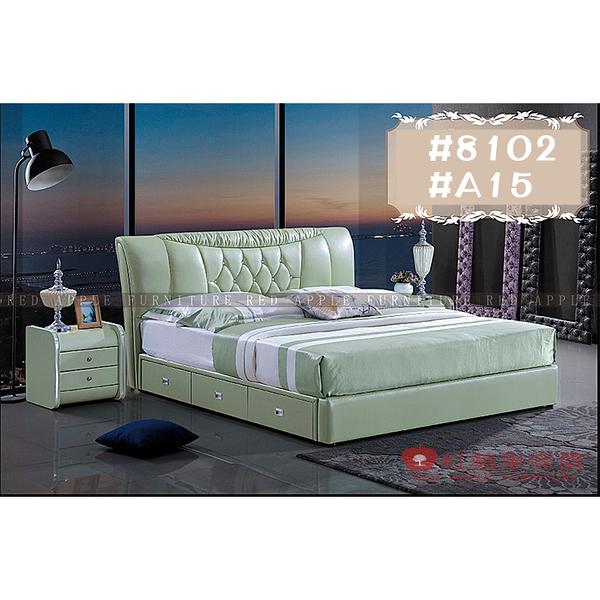[紅蘋果傢俱] LW 8102 6尺真皮軟床 頭層皮床 皮藝床 皮床 雙人床 歐式床台 實木床