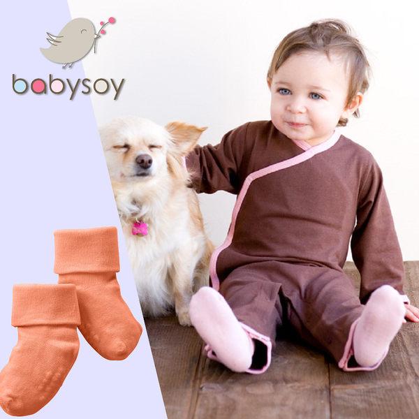 美國[Babysoy]嬰兒防滑素色短襪1入-粉橘(147)