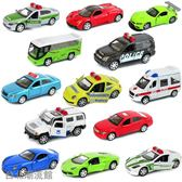 合金小汽車模型玩具車套裝車模回力車金屬兒童玩具汽車口袋車