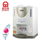 晶工牌10.5公升自動補水溫熱飲水機JD-3802~台灣製造