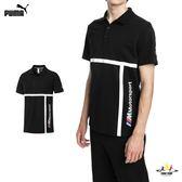 Puma Bmw 黑 男 短袖 POLO衫 襯衫 T恤 運動上衣 棉T 短袖 高爾夫 運動 休閒 上衣 57779001