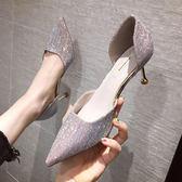 高跟鞋 高跟鞋法式少女細跟網紅尖頭婚鞋百搭銀色超燙仙女風單鞋  伊蘿鞋包