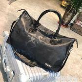 旅行包女手提大容量行李袋短途出差行李包輕便防水單肩包健身包男 一件免運