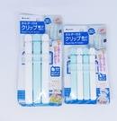 日本製 inomata 封口夾 3入L /4入S 食品封口夾 密封夾 壓壓夾 封口夾