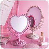 (交換禮物)宿舍少女心鏡子書桌臺式化妝鏡愛心公主鏡學生梳妝鏡桌面歐式復古