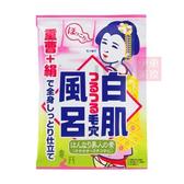 石澤研究所-毛穴撫子白肌美人泡湯包 30g