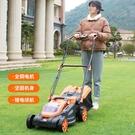 都格派充電式電動割草機小型家用除草機鋰電手推割草機草坪修剪機 小山好物