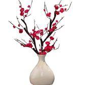 梅花插花仿真花套裝中式假花擺件家居飾品客廳餐桌擺設花藝裝飾花 艾尚旗艦店