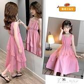 兒童洋裝 女童長裙超仙過膝裙子夏裝洋氣2021新款兒童雪紡洋裝夏季吊帶裙