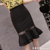 2020夏季高腰荷葉邊半身裙鏤空性感包臀裙魚尾裙百搭女中裙A字裙