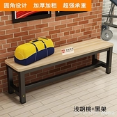 訂製簡約長凳子餐桌板凳長條凳換鞋凳浴室更衣健身房休息凳坐凳  年終大促  YTL