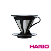 HARIO V60免濾紙黑色濾杯 CFOD-02-B