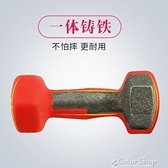 小啞鈴女士一對2kg健身器材家用1男學生3瘦臂4瑜伽練胸鐵亞鈴 快速出貨 YYP