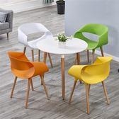北歐靠背椅簡約現代休閒會客接待洽談桌椅