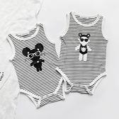 棉質條紋背心包屁衣 新生兒 嬰兒 連身 包屁衣 橘魔法 Baby magic 現貨