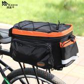 跨速 自行車包騎行包裝備包后貨架包 山地車馱包后座尾包駝包后包【onecity】