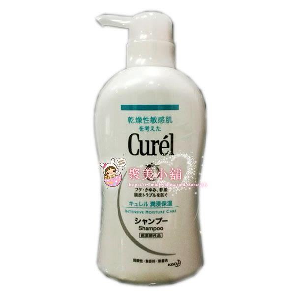 Curel 珂潤 溫和潔淨洗髮精 420ml 日本花王 【聚美小舖】