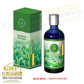茶樹精油-北澳頂級「茶樹」水精油 BOCHING 伯慶全球精選(100 ml)