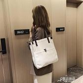 帆布包 原創韓版帆布包女單肩大包車縫線純色簡約百搭手提托特包 16【618特惠】
