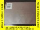 二手書博民逛書店罕見探古新痕Y126052 金克木 上海古籍出版社 ISBN:9787532524815 出版1998