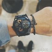 大錶盤復古潮男學生手錶休閒大氣潮流多功能非機械石英錶 【韓語空間】