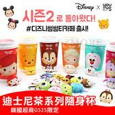 韓國 GS25限定 迪士尼茶系列隨身杯 (單杯) Tsum Tsum 茶包 茶杯 隨身杯 維尼 奇奇 雪寶 沖泡飲品