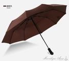 雨傘 全自動雨傘折疊晴雨兩用傘加固加大號雙人三折抗風學生男女創意傘 【快速出貨】