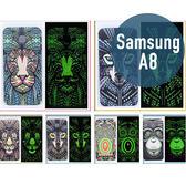 SAMSUNG 三星 A8 王者之風一代 夜光 PC 硬殼 手機套 手機殼 保護套 保護殼 外殼