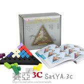 桌遊金字塔立體智慧邏輯益智玩具