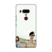 [U12+ 外殼] HTC U12 plus 手機殼 保護套 客製化 417