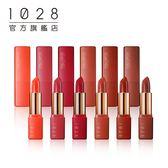 【新品上市】1028 唇迷心竅好色唇膏