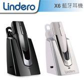 【marsfun火星樂】(完售)[Lindero]1對2藍芽耳機 X6/雙待機/A2DP/藍牙/藍芽4.0/DSP抗噪/耳掛/長待機/iphoneX