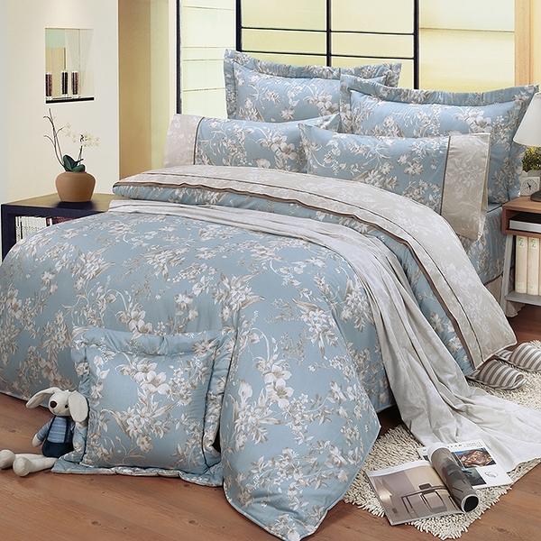 【FITNESS】精梳棉雙人七件式床罩組-莉蒂亞(藍)_TRP多利寶