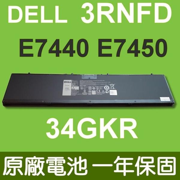 DELL 戴爾 . 電池 E7440電池,E7450電池,14-7000電池,34GKR,3RNFD,G95J5,PFXCR,T19VW,V8XN3