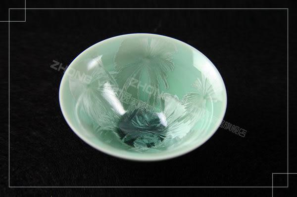 中逸 7件結晶釉普洱茶茶具 瑪瑙綠