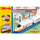 PLARAIL 卡娜赫拉的小動物高鐵彩繪列車組