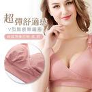 (新上市)孕婦內衣 哺乳內衣 交叉 高彈力 透氣 孕婦胸罩 (贈加長扣)  哺乳衣(S~XL)【DA0031】