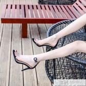 2020新款小清新網紅涼鞋女夏天透明一字扣性感少女高跟鞋細跟公主 韓慕精品