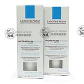 理膚寶水- 全日長效玻尿酸修護保濕乳50ml(滋潤型或清爽型)*1