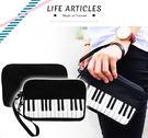 【小麥老師 樂器館】【A604】 手機袋 收納袋 零錢包 零錢袋 立體鍵盤風格 T049