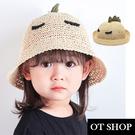 [現貨]男女童帽子 可愛 立體恐龍 紙草編織帽 遮陽帽 海灘帽 防曬 旅遊 親子穿搭 C5042 OT SHOP
