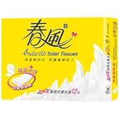 【奇奇文具】春風 110 抽取式衛生紙 X6袋/箱