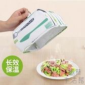 3個裝 保溫菜罩防塵飯剩菜食物餐桌防蒼蠅遮菜傘【極簡生活】