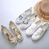 懶人鞋樂福鞋 鏤空單鞋透氣懶人一腳蹬樂福鞋平底厚底亮片網紗休閒鞋巴黎春天