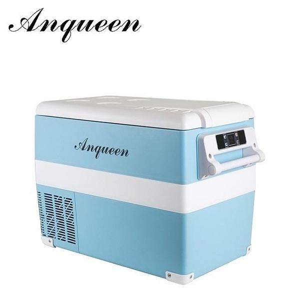 【南紡購物中心】【ANQUEEN 安晴】 行動冷凍冰箱 AQ-C450 (送戶外摺疊大推車)